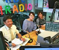 沖縄タイムスの今、ラジオに乗せて RBCで創刊70年特別企画