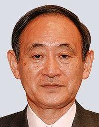 菅氏「差別と断定できぬ」 「土人」発言の政府見解