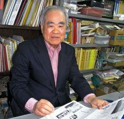 「沖縄の情報を発信し、県系人同士を結ぶ役割を果たしている」と語る「おきなわの声」6代目編集長の金城さん=東京・八重洲、東京沖縄県人会事務所