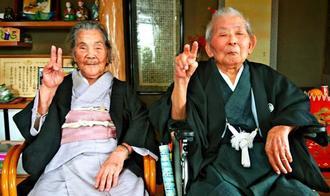 共に101歳。今年で結婚81周年の入嵩西清佐さん(右)、秀さん夫妻=1日、石垣市新川(孫の入嵩西由美子さん撮影)