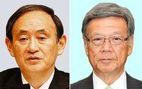 菅長官、翁長知事の通夜に参列 「辺野古移設で意見は分かれたが…」
