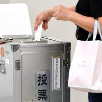 オール沖縄勢力に打撃 「県都」那覇市で議席減 知事選・市長選に影響