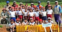 [社告]第56回沖縄タイムス教育賞 2氏1団体に決定 贈呈式・祝賀会は18日