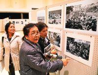 途絶えた祭祀 鮮明に/70年代写真 宮古島で展示会