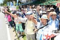 「日本は国民主権のはずだ」 ゲート前集会で辺野古新基地阻止訴え