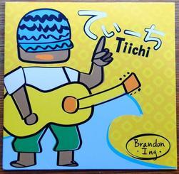 音楽アルバム「Tiichi」(てぃーち)