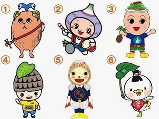 総選挙に挑む、特産品の田芋やタコライスがモチーフのキャラクターたち