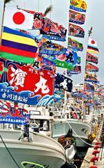 漁船に掲げられた旧正月を祝う大漁旗=5日午前、糸満漁港(国吉聡志撮影)