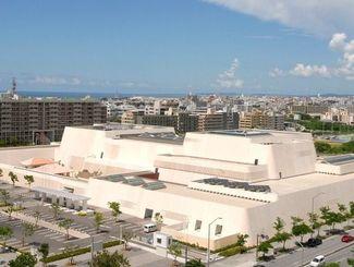 シンポジウム「彷徨と回帰-『写真0年 沖縄』から10年」が開かれた沖縄県立博物館・美術館