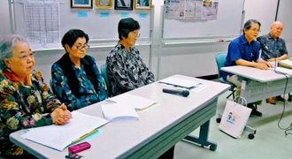 2・28事件の犠牲者認定に向けた作業などについて説明する遺族ら「台湾228事件、真実を求める沖縄の会」のメンバー=26日、那覇市小禄・沖縄産業支援センター