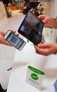 中国人向け決済「WeChat Pay」、沖縄県内50店舗で導入 春節に合わせ増加