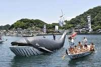 「クジラが来たぞー」 古式捕鯨、勇ましく再現 山口県