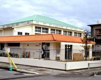 沖縄は整備率全国ワーストだが… 小学校併設で安全、メリットも 公設学童クラブ