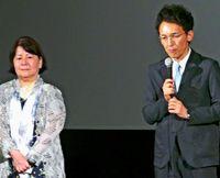 カメジロー続編 生涯描く/家族と過ごす父親の顔も/桜坂劇場で映画試写会