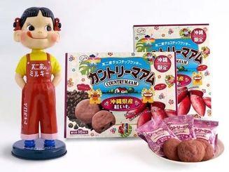県内で限定販売される「カントリーマアム・紅いも味」