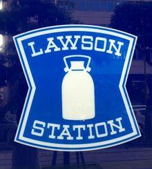(資料写真)ローソンのロゴマーク