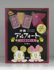 久米島特産の紅いも「ちゅら恋紅」を使用したブルボン新商品の「沖縄ディズニーアルフォート」