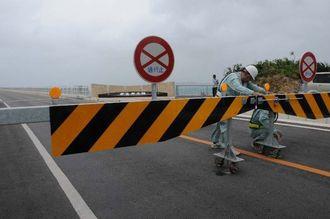 暴風警報発令に伴い通行止めとなった伊良部大橋=7日午前10時12分、宮古島市平良
