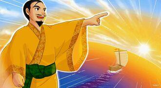 浦添市が制作した電子紙芝居で、中国との貿易を始めた察度の場面