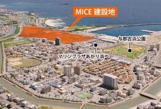 MICE施設の建設地(オレンジのマーク部分)として決まった与那原・西原町のマリンタウン東浜地区=写真は2014年9月(5月23日沖縄タイムスから転載)