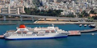 外国客船などの多くのクルーズ船が寄港する那覇港