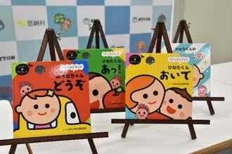 子どもの言葉の発達段階に合わせて、習得した単語を組み入れるパーソナル知育絵本