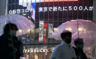 感染 コロナ 者 数 東京 の 昨日