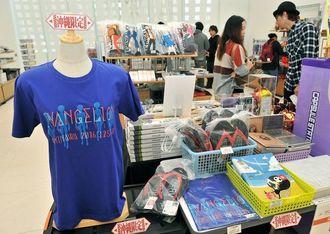 沖縄限定商品なども取り扱うエヴァンゲリオングッズ売り場=25日、県立博物館・美術館