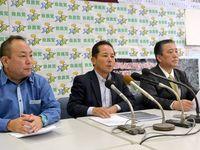 自民沖縄、百条委設置を提案へ 副知事「介入」問題