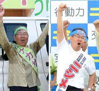 衆院選2017:沖縄4区 立候補者の第一声