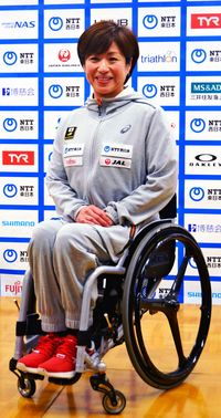 女王の土田 トライアスロン転向/車いすマラソン第一人者/「東京パラでメダル目標」