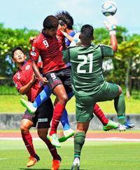 <タイムス杯サッカー>速さで圧倒、ゴールラッシュ FC琉球が天皇杯切符