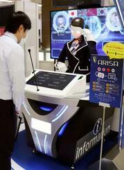 奈良市の大和西大寺駅で運用が始まった大型のAIロボット=1日午前
