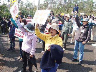 プラカードを掲げ、ゲート前で抗議する市民=名護市辺野古