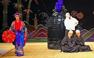 国立劇場おきなわの10周年祝賀公演で披露された「執心鐘入」=2014年1月18日、浦添市・国立劇場おきなわ