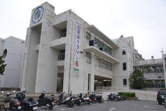 (資料写真)石垣市役所