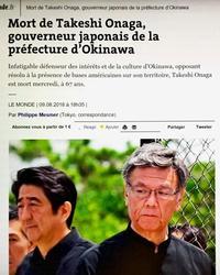 翁長氏死去、フランスでも報道 「ル・モンド」電子版
