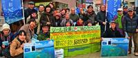 辺野古の賛否問う模擬投票 千葉県松戸市で「反対」107「賛成」1