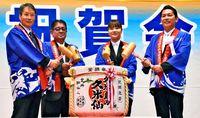浦添市の発展へ関係者決意新た/新年祝賀会