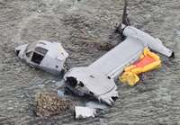 オスプレイ大破は操縦ミス 米、事故原因報告書