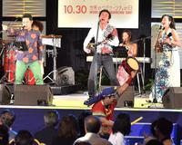 10月30日は「世界のウチナーンチュの日」 那覇・名護で発信イベント