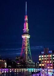 改修後の名古屋テレビ塔ライトアップのイメージ