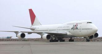 退役フライトで那覇空港に飛来した日本航空(JAL)のボーイング747―400D型機=2011年2月19日