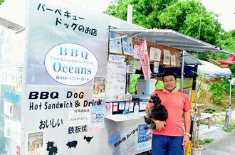 「BBQ Oceans」のオーナー、屋比久敬裕さんと看板犬「うみ」=南城市知念久手堅
