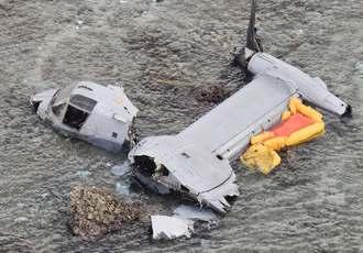 2016年12月、沖縄県名護市沿岸の浅瀬に不時着し、大破したオスプレイ