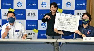 浦添市の出口戦略について説明する松本哲治市長(左)ら=9日、浦添市役所