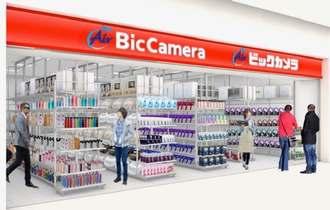 Air Bic Camera那覇空港店(仮称)の店舗イメージ(日本空港ビルディング提供)