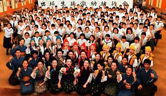 全国の舞台に向けて活躍を誓う生徒たち=1日午後、県庁講堂(落合綾子撮影)