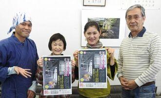 工芸展をPRする名護市文化協会工芸部会のメンバー=沖縄タイムス北部支社