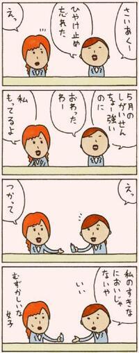おばぁタイムス(5月24日)